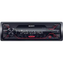 SONY DSX-A210UI Car Audio